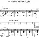 И. Шатров — На сопках Маньчжурии