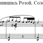 Н.А. Римский-Корсаков — Пленившись розой соловей