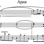 И.С. Бах — Ария
