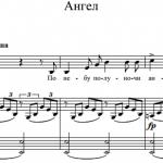 А. Варламов — Ангел