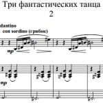 Д. Шостакович — Три фантастических танца. Танец 2