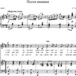 А. Гурилёв — Песня ямщика