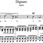 Г.Ф. Гендель — Dignare