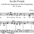 В.А. Моцарт - An die Freude