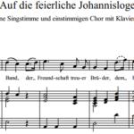 В.А. Моцарт — Auf die feierliche Johannisloge