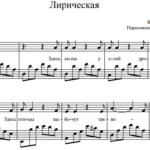 В. Высоцкий — Лирическая